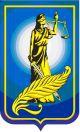Конституция – Основной Закон белорусского государства и общества