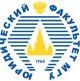 конференция «Влияние идей И.Н. Якимова на развитие современной криминалистики»