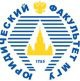 Круглый стол, посвященный 150-летию земской реформы в России