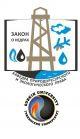 Конференция «Правовые проблемы природопользования: пути совершенствования законодательства»