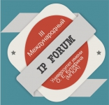 III International IP Forum in Kutafin MSAL