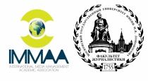 Ежегодная конференция IMMAA