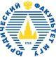 Стратегия национального развития и задачи российской юридической науки