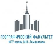 Универсиада «Ломоносов» по географии и туризму