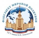 Универсиада «Ломоносов» по международным отношениям