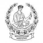 XL Всероссийская научная конференция «Лазаревские чтения»