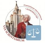 Лекция-консультация по праву — 2016