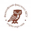 «Ломоносовские чтения» 2018 года. Секция «Философские науки»