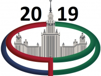 Ломоносовские чтения-2019. Секция «Экономические отношения в условиях цифровой трансформации»