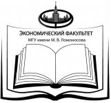 Конференция консорциума журналов ЭФ МГУ - 2019