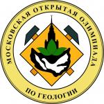 Отборочный этап Московской открытой олимпиады школьников по геологии 2019-2020 года