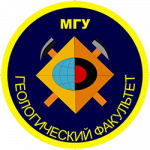 «Ломоносовские чтения» 2020 года. Секция «Геология»