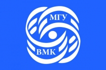 Конкурс ВКР студентов факультета ВМК МГУ 2020