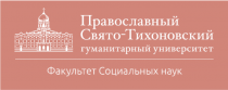 Человек в Православной Церкви