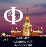 I школа славистики