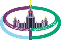 Универсиада «Ломоносов» по инновационному менеджменту