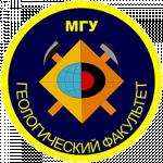 «Ломоносовские чтения» 2021 года. Секция «Геология»
