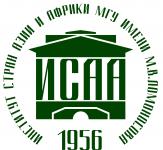 IV студенческая конференция кафедры иудаики ИСАА МГУ