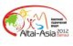 Международный Азиатский Студенческий Форум