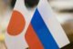 Пятый Российско-японский студенческий Форум