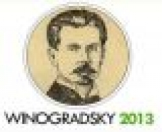 Виноградский 2013