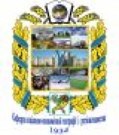 Регион-2014: общественно-географические аспекты