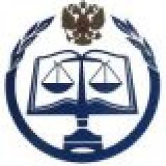«Право и суд в современном мире»
