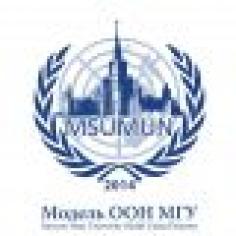 Модель ООН МГУ 2014