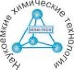 Наукоемкие химические технологии-2014