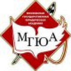 Московский юридический форум