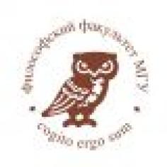 «Актуальные проблемы онтологии и теории познания- 2014»