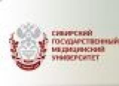 II Всероссийская научно-практическая конференция с международным участием