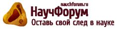Молодежный научный форум: Естественные и медицинские науки