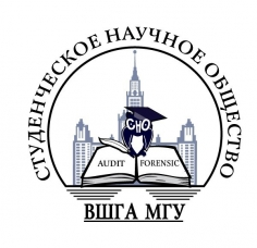 Обсуждение новой редакции Бюджетного кодекса Российской Федерации