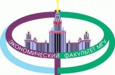 Стратегия экономического развития и будущее российской экономики