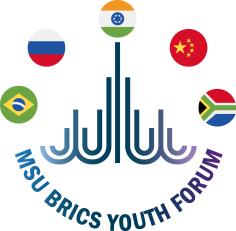 Молодежный форум БРИКС в МГУ