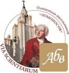 Лекция-консультация по РУССКОМУ ЯЗЫКУ