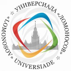 Универсиада «Ломоносов» по прикладной математике и информатике