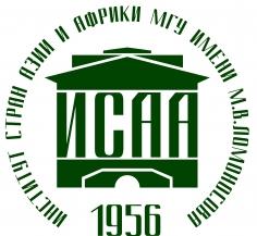 Пятая научная конференция молодых ученых-корееведов, посвященная 100-летию со дня рождения профессора Михаила Николаевича Пака.