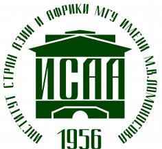 Московский конкурс японского языка ( Конкурс выступлений на японском языке студентов московских вузов, изучающих японский язык)