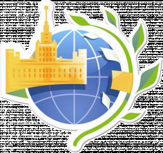 Проблемы сохранения и изучения родных языков, литератур и культур в условиях глобализации