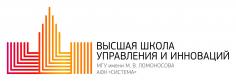 Научная конференция «Ломоносовские чтения 2019» секция «Управление бизнесом в инновационной экономике 4.0»