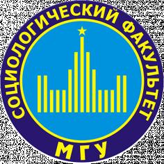 """Универсиада """"Ломоносов"""" по социологии - 2019"""