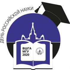 Международный круглый стол для студенческих научных обществ