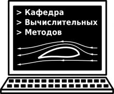 Проверка знаний студентов магистратуры ВМ ВМК 2021
