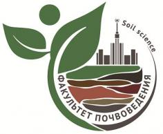 День карьеры на факультете почвоведения МГУ