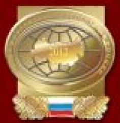 IV Всероссийский социологический конгресс