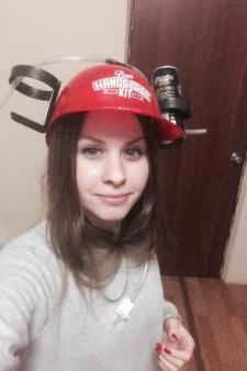 Елена Ивановна Гребенникова