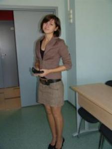 Ирина Эдуардовна Богатова