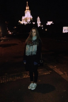 Ирина Евгеньевна Трофимова